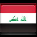 مدارک مورد نیاز جهت اخذ ویزای عراق برای زیارت عتبات عالیات
