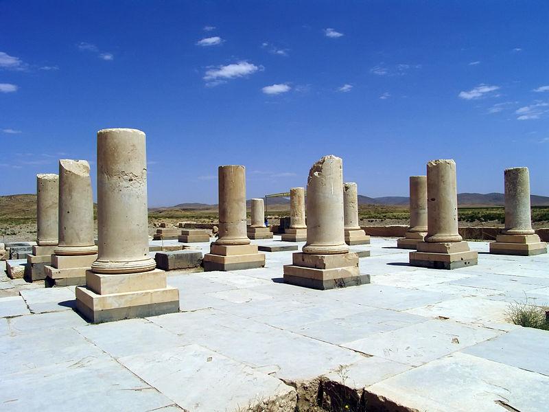 Pasargad Tours Iran